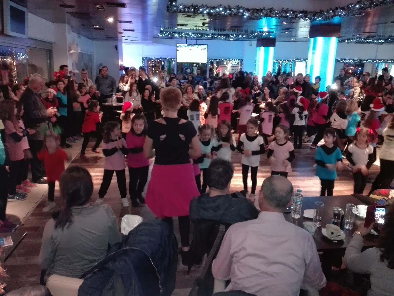 Ιωάννινα:Χορευτική εκδήλωση στο «PLAY HALL» από το σύλλογο «Πήγασο»