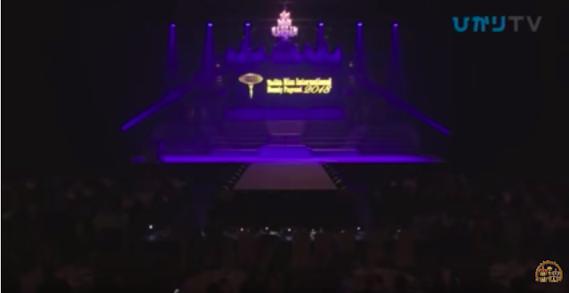 Miss International 2018 stage