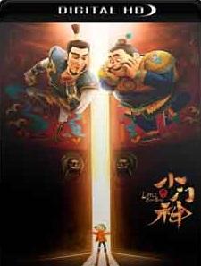 Os irmãos guardiões 2017 Torrent Download – BluRay 720p e 1080p 5.1 Dublado / Dual Áudio