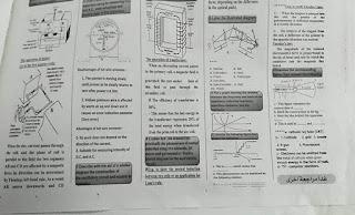 مراجعة الجمهورية ليلة امتحان مادة الفيزياء لمدارس اللغات للثانوية العامة 2018