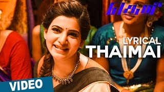 Thaimai Song with Lyrics _ Theri _ Vijay, Samantha, Amy Jackson _ Atlee _ G.V.Prakash Kumar