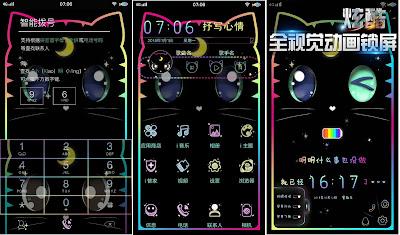 Black Neon Cat Theme itz For Vivo