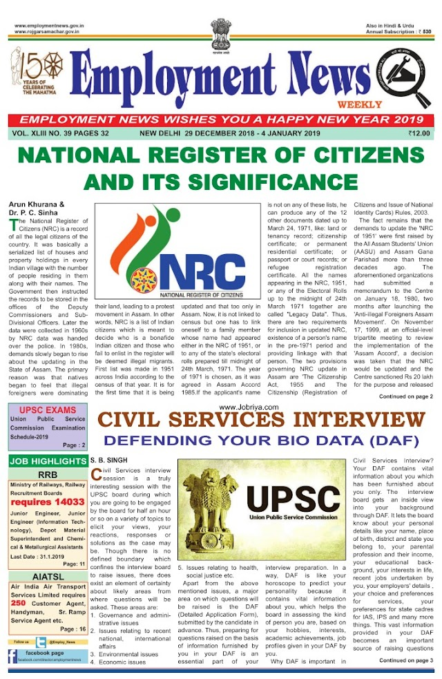Employments news 29th Dec 2018 to 4th Jan 2019