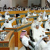 Kuwait MPs to grill government over increase in fuel prices