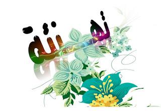 21 Ucapan Selamat Dalam Bahasa Arab dan Artinya