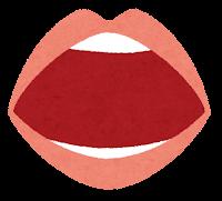 「あ」を発音する口の形のイラスト