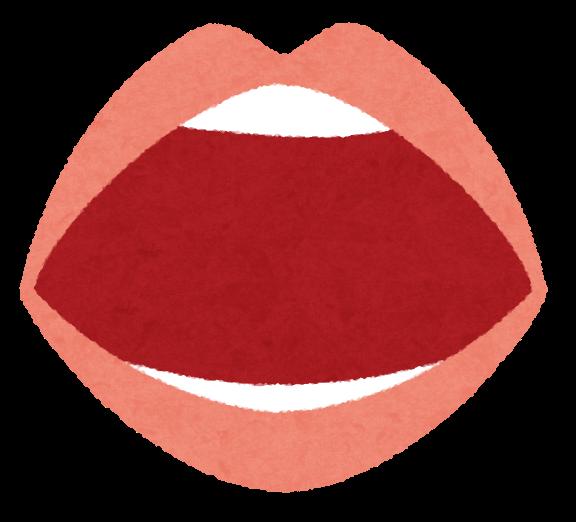 日本語の母音を発音する口の形のイラスト かわいいフリー素材集 いらすとや