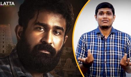 ANNADURAI Movie Review | Vijay Antony | Radikaa Sarathkumar
