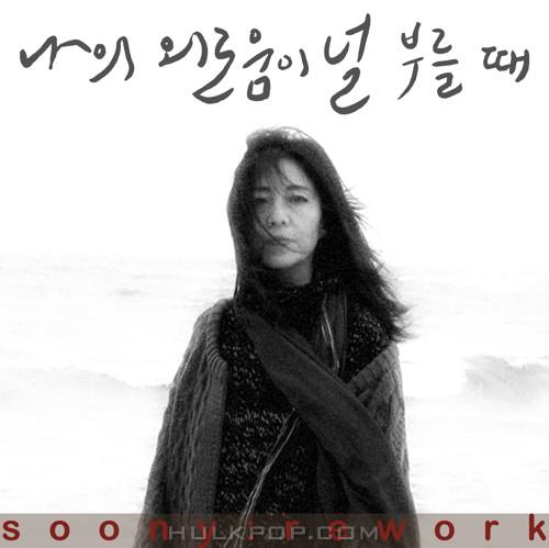Jang Pil Soon – Soony Rework7 – Single