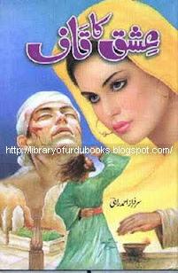 PDF DOWNLOAD QAAF KA ISHQ FREE