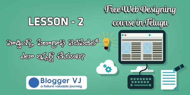 Website Designing Course | How to create HTML Headings and Paragraphs in Telugu