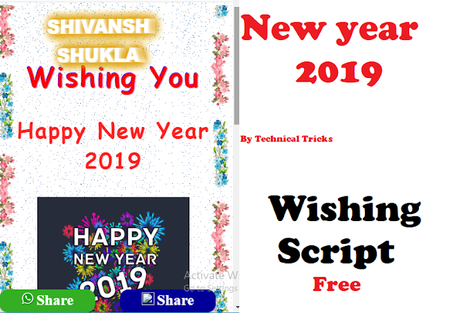 (HTML+PHP) Happy New Year 2019 WhatsApp Facebook Viral Wishing Script Free Download