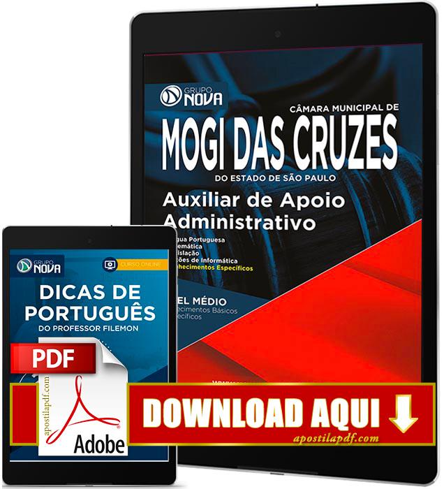 Apostila Câmara de Mogi das Cruzes 2016 PDF Download Auxiliar de Apoio Administrativo