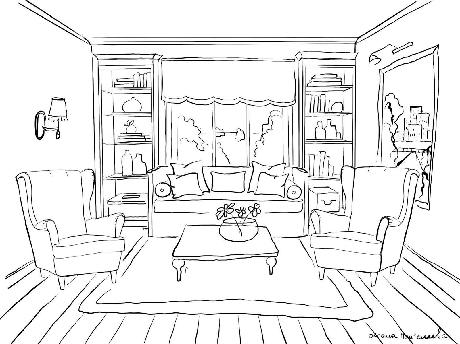 попытались картинки гостиной комнаты рисунок всё равно