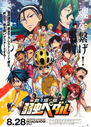 Yowamushi Pedal Movie [Película] [HDL] 490MB [Sub Español] [MEGA]