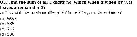 समान्तर श्रेणी और गुणोत्तर श्रेणी_160.1