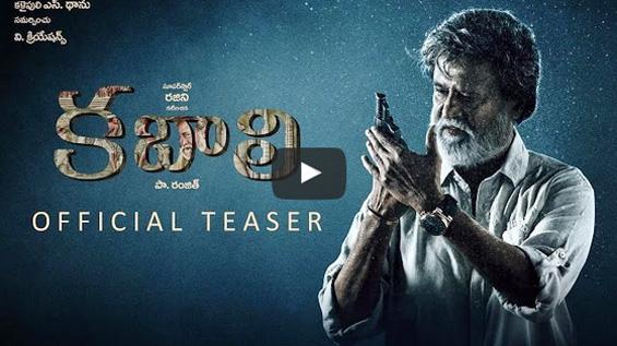 Kabali Telugu Movie Official Teaser