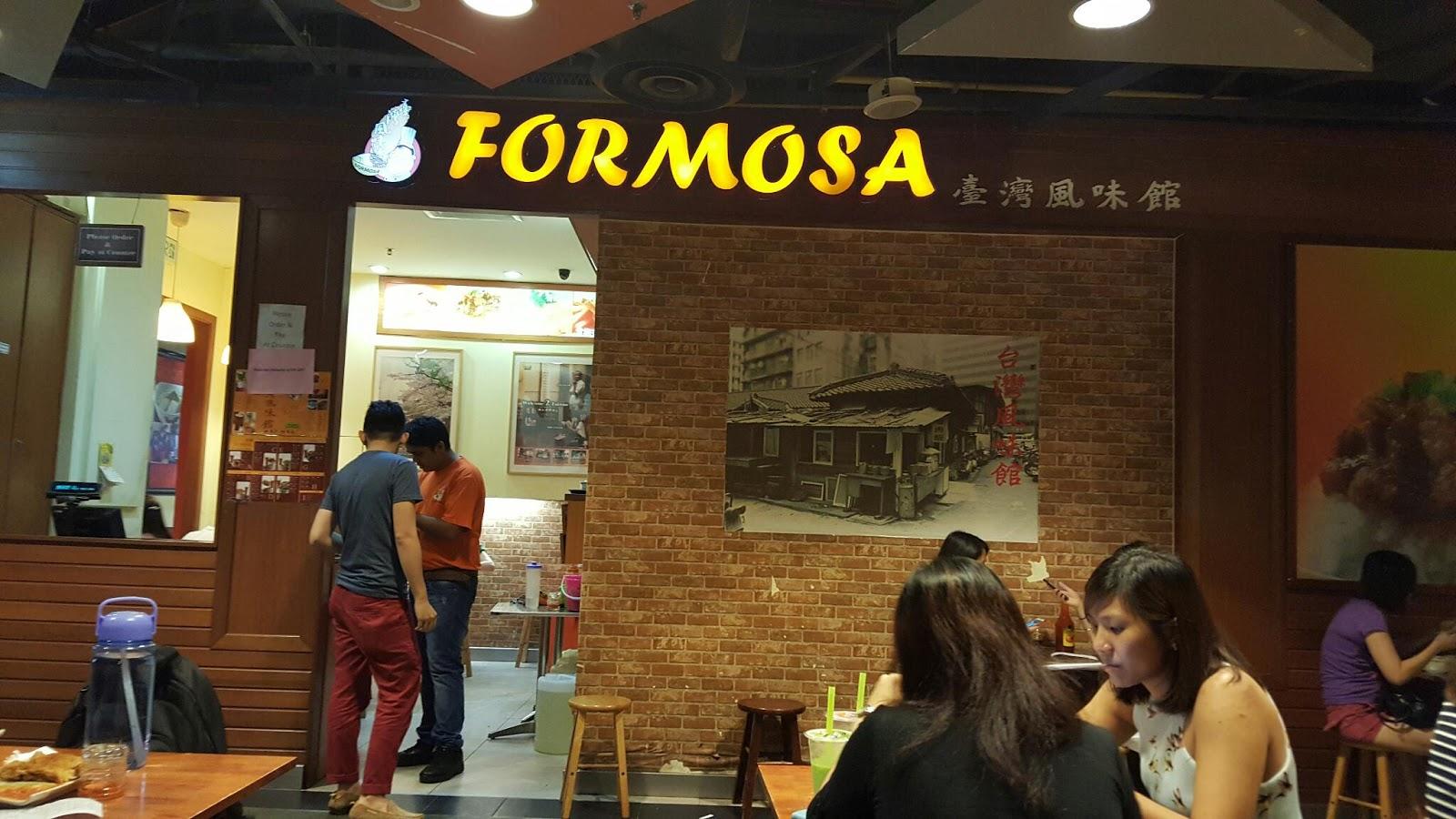 That asian avenue menu for