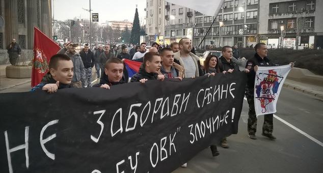 #protest #Zaustavimo_veleizdaju #Kosovo_je_Srbija #Kosovo #Metohija #Beograd #kmnovine