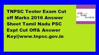 TNPSC Tester Exam Cut off Marks 2016 Answer Sheet Tamil Nadu PSC Expt Cut Off& Answer Key@www.tnpsc.gov.in