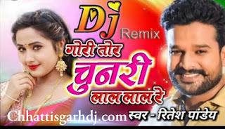 Gori Tor Chunari Ba Lal Lal Re dj AmiT Kaushik ft - Ritesh Pandey Baval mix Bhojpuri dj