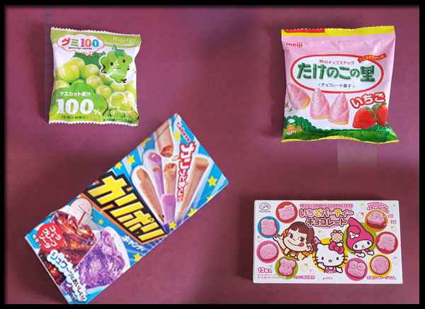 March Japan Candy Box 3