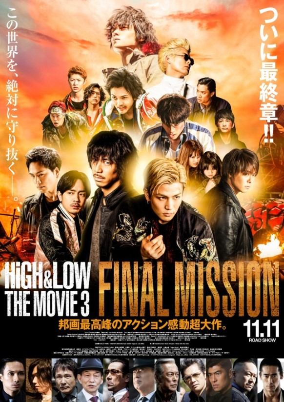 High & Low: The Movie 3 – Final Mission (2018)