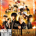 High & Low The Movie 3 Final Mission (2017) - Japanese Movie