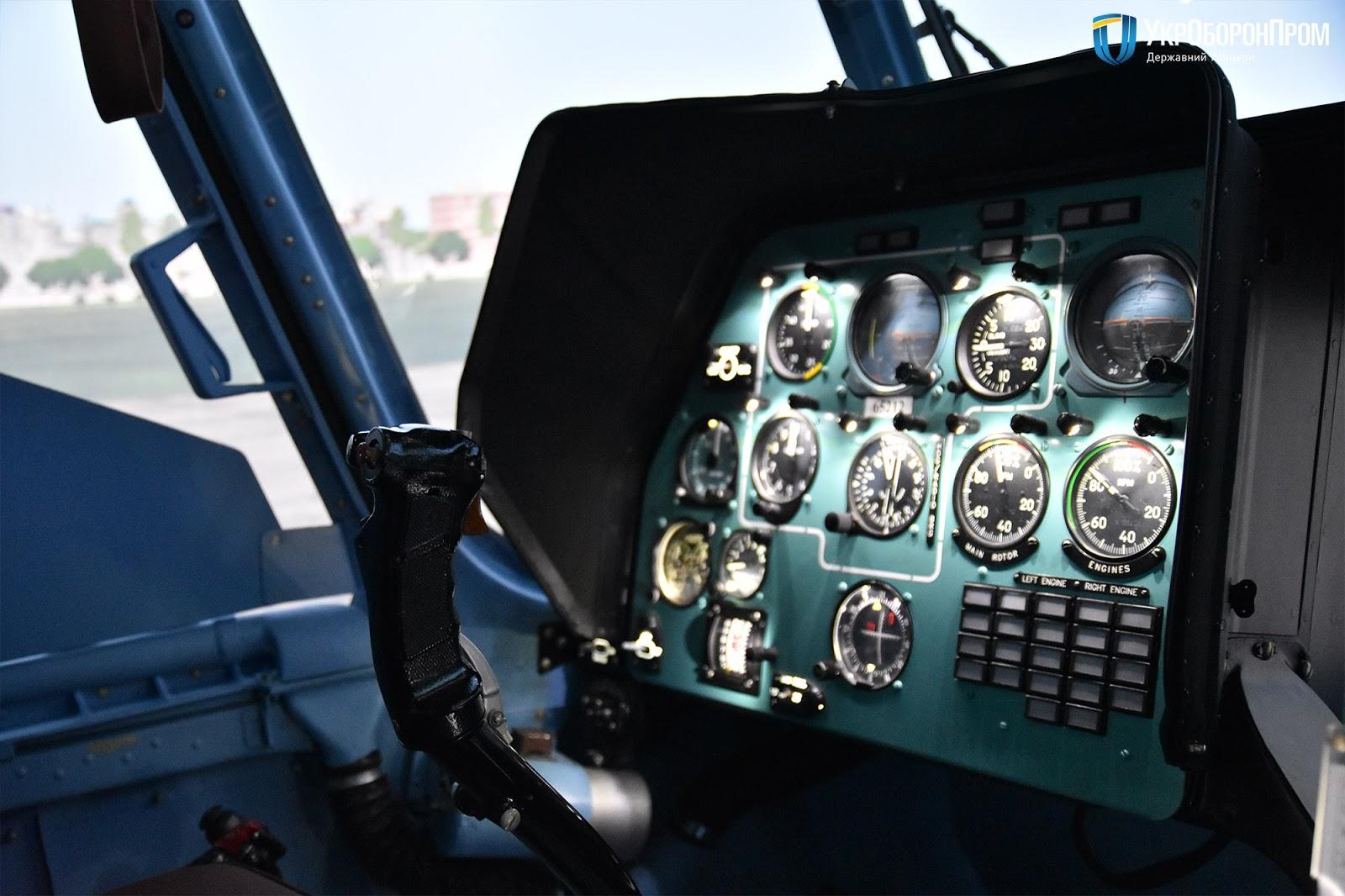 центр для тренування пілотів