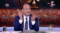 برنامج كل يوم حلقة السبت 13-5-2017 مع عمرو اديب