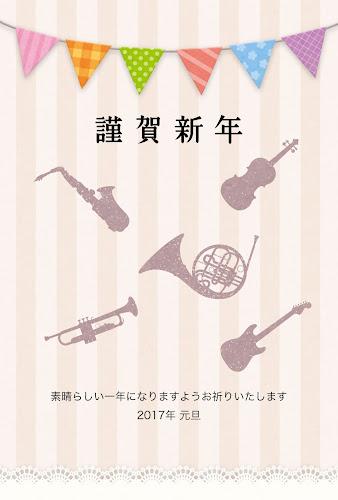 楽器のスタンプのガーリー年賀状