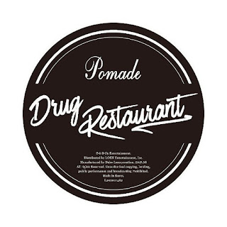 Lirik Lagu Drug Restaurant - Drink O2 in the water Lyrics