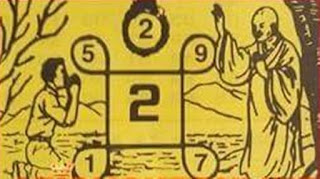 รวมหวยซอง,หวยเด็ด,เลขเด็ด, หวยซองงวดนี้,ข่าวหวยงวดนี้,1/02/2559 กุมภาพันธ์