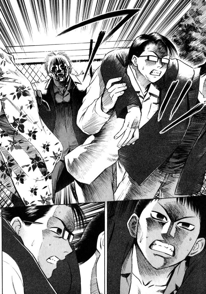 Higanjima chapter 8 trang 6