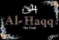 elaj-e-azam ya haqqu benefits in urdu