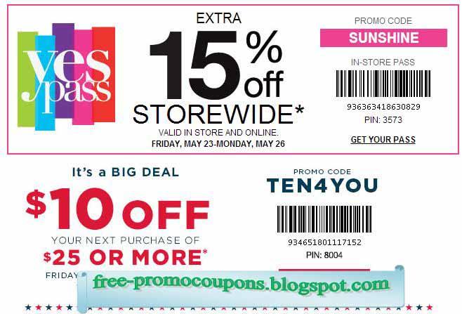 Dial 7 discount coupon codes