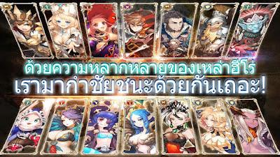 King's Raid Apk Mod2
