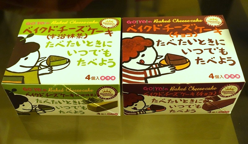 Go Yo baked cheesecake matcha chocolate boxes nine seafood specialties store supermarket