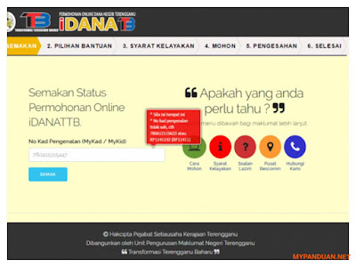Borang Permohonan Online Dana Bakti Remaja TOM 2018