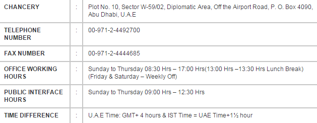 Indian Embassy In UAE customer service of immigration office