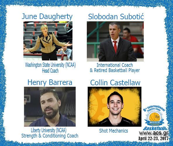ΥΠΕΝΘΥΜΙΣΗ : Διεθνές σεμινάριο Προπονητών στο ACS 22-23 Aπριλίου