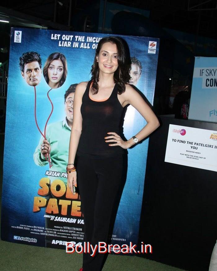 Vaishali Desai, Solid Patels movie Actresses Shazahn, Vaishali at an Event