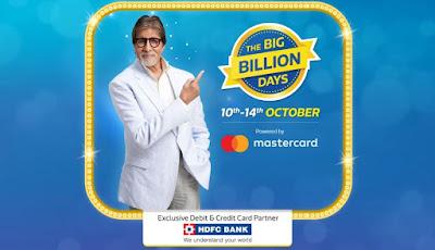 flipkart big billion days 2018