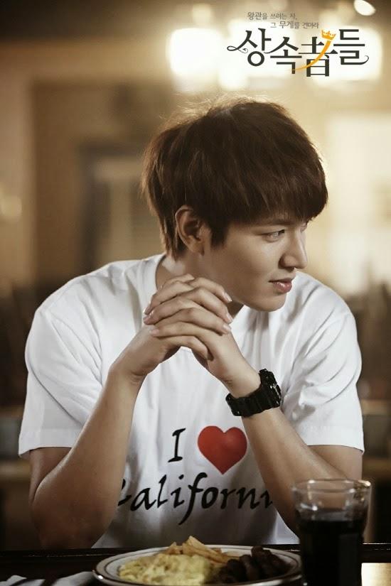Cherry's blue Jesha: Profile/Biodata Lee Min Hoo (Kim Tan