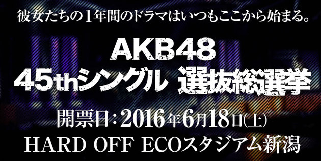 akb48-concert-ballot.jpg