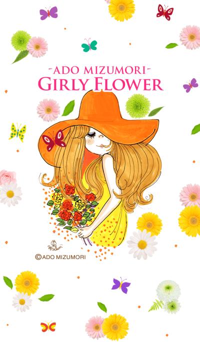 ADO MIZUMORI -GIRLY FLOWER-