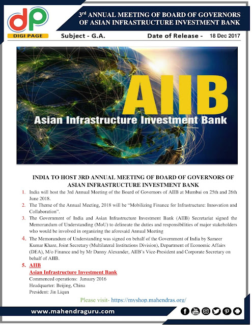 DP | RBI Assistant Mains Special : 3rd Annual Meeting Of Board Of Governors Of Asian Infrastructure Investment Bank | 18 - 12 - 2017