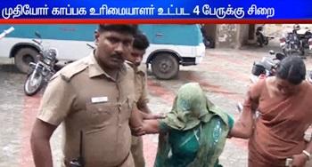 Four sentenced to jail in children abduction case