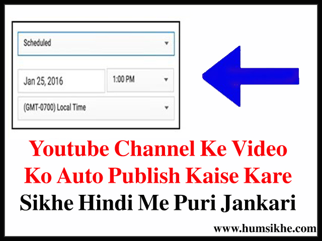 Youtube Channel Ke Video Ko Auto Publish Kaise Kare Sikhe Hindi Me Puri Jankari