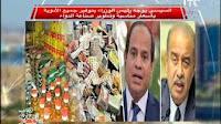 برنامج بنحبك يا مصر حلقة الثلاثاء 27- 12- 2016